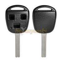 Buy cheap High Security Toyota Yaris Key Shell , Long Distance Toyota Smart Key Shell from wholesalers
