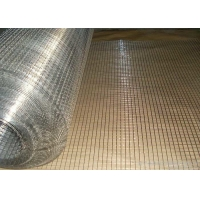 Buy cheap 20m Electro Galvanized Welded Wire Roll , 3mm Wire Welded Green Mesh Fencing Rolls from wholesalers