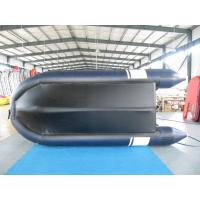 Buy cheap 15 feet PVC or Hypalon zodiac inflatable boat for sale in V-shape from wholesalers