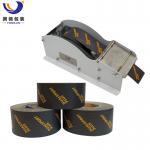 Buy cheap Gum kraft paper tape Dispenser from wholesalers