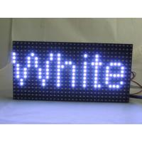China Characters LED Screen Modules For Advertisement , LED Module panel IP65 on sale
