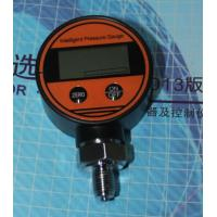 Buy cheap PM-1000 Digital Pressure gauge with battary charge from wholesalers
