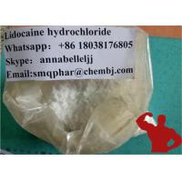 Buy cheap White Crystalline Raw Powder Local Anesthetic Drugs Lidocaine Hydrochloride HCL 73-78-9 from wholesalers