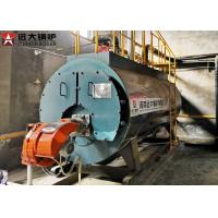Buy cheap 10 Tons Wet Back Structure Gas Fired Boilers 10 Bar Use In Milk Factory from wholesalers