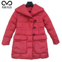 Buy cheap Warm Women'S Lightweight Packable Down Jacket , Windproof Padded Winter Coat from wholesalers