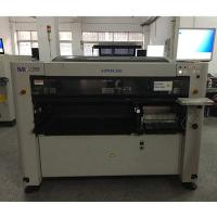 China I-Pulse M7-3S SMT Pick And Place Machine , High Speed Chip Mounter Machine on sale
