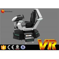 Buy cheap Car Driving Training 9d Vr Simulator Racing Game 9d Virtual Reality Cinema from wholesalers
