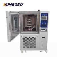 Wholesale KJ -2028 Environmental Testing Equipment Ozone Age Tester 1 Year Warranty from china suppliers