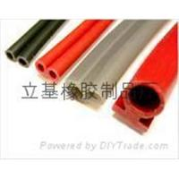 Buy cheap Rubber hose, Rubber tube from wholesalers