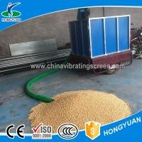 Buy cheap Agricultural machinery is simple type spiral peanuts soybean corn grain conveyor from wholesalers