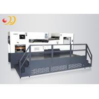 Buy cheap CE Die Cutting Paper Machine , Die Cutting Machine Paper Jigsaw Pictures from wholesalers