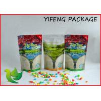Buy cheap Aluminum Foil Custom Coffee Bags Resealable Stand Up Pouches from wholesalers
