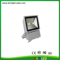 Wholesale Quality 70W double chip LED flood lights with solid state aluminum and high lumen from china suppliers