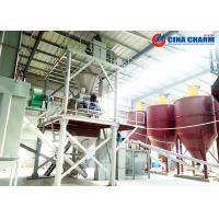 Buy cheap Coal Fuel Stable Cement Mixing Plant , High Speed Central Mix Concrete Plant from wholesalers