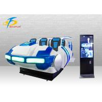 Buy cheap Family 6 Seats Spaceship Fiberglass 9D VR Simulator For Indoor Playground from wholesalers