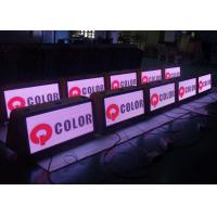 Buy cheap 3G P5 Led Taxi Top LED Display , Two Side Taxi Rooftop Advertising Signs Board from wholesalers