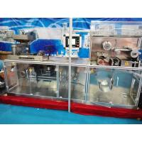 Buy cheap Pharmaceutical High SPeed Blister Packaging Machine / Blister Pack Sealing Machine Professional from wholesalers