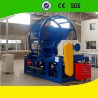 Wholesale PLC Control System Rubber Shredding Machine 14 RPM Screen Speed from china suppliers