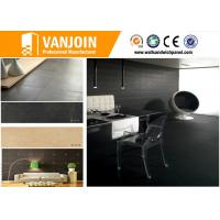 Buy cheap Breathable MCM Clay Wall Tile , Environmental Protection soft Ceramic Tiles from wholesalers