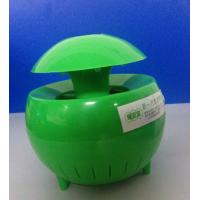 Wholesale Mosquito Killer Fan Insect Storage Adapter Light Switch LED Lamp Gift Yard New from china suppliers