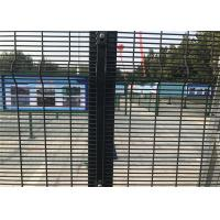 Buy cheap High security Wire Fence Panels Anti cut climb Powder Coated RAL 9010 from wholesalers