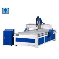Buy cheap Furniture CNC Wood Router Auto Tool Changer Computer Wood Engraving Machine from wholesalers