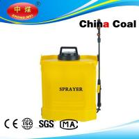 Buy cheap 18L CE&GS Battery Operated Backpack Sprayer from wholesalers