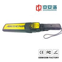 Wholesale Double Alarm Modes Hand Held Metal Detector Wand Reset Button from china suppliers