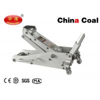 Buy cheap T080102 1.5 Ton Hydraulic Aluminum floor Jack  for construction with low price and high qualiaty from wholesalers