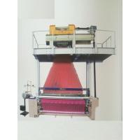 Jacquard Loom Air Jet Textile Machine , Textile Loom Machine Industry Manufactures