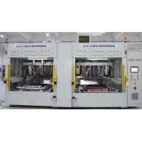 Buy cheap Professional Ultrasonic Welding Equipment With Siemens Control System from wholesalers