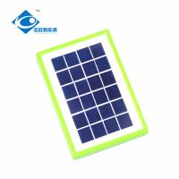 Buy cheap ZW-3W-6V-3 portable solar charger for solar panel battery charger 6V 3W solar panel photovoltaic from wholesalers