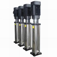 Buy cheap Vertical Inline Pump/in-Line Pump from wholesalers
