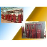 Buy cheap Single Zone 5.6Mpa Hfc227Ea Fire Suppression Systems For Cargo Hold from wholesalers