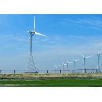 Buy cheap Windmill Generator Permanent Magnetic Synchronou 35KW  Home Power Solution from wholesalers