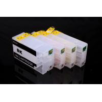 Buy cheap refillable cartridge for Canon MAXIFI MB2050 with ARC chip from wholesalers