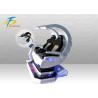 Buy cheap Amazing Game Project Godzilla Virtual Reality Cinema / Double Seats 9D VR Simulator from wholesalers