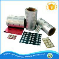 Buy cheap pharmaceutical grade printed aluminum foil pack from wholesalers