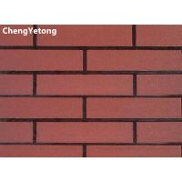 Buy cheap Brick Grain Galvanized Color Coated Sheets , Wall Decoration Cold Rolled Steel Sheet from wholesalers