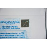 Buy cheap Watermark Certificate Custom Hologram Stickers With Printed Pattern from wholesalers