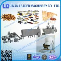Buy cheap DOG FOOD MACHINE LT70 from wholesalers