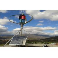 High Stability VAWT Maglev Rooftop Wind Turbine with Solar PV for Land / Beach Manufactures