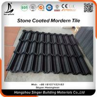 Buy cheap Building Material Stone Coated Aluminum Zinc Roofing Sheet Price from wholesalers