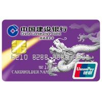 Contactless Quick Pass UnionPay Card with PBOC3.0 Application/E-cash Manufactures