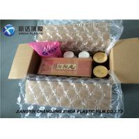 Buy cheap PA / PE 7 Layer Co Extruded Stronger Bearing Weight Air Cushion Protective Film from wholesalers