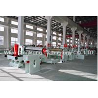 Buy cheap 0.3-3.0x1600mm High Speed Cut To Length Line from wholesalers