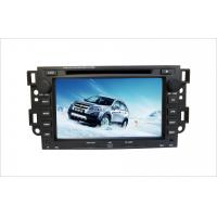 Buy cheap 7'' Car DVD Player With GPS/TV/BT for Chevrolet Epica/Lova/Captiva (HS7005) from wholesalers