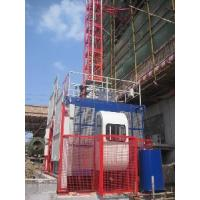Wholesale Construction Hoist Double Cage from china suppliers