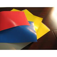 Buy cheap Hypalon Fbrics , Hypalon Rolls for Inflatable Boats,Rafts and Life-Float , from wholesalers