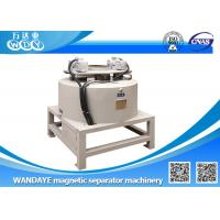 Automatic High Intensity Magnetic Separator Machine With 30000 Gauss